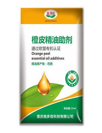 橙皮精油助剂厂家