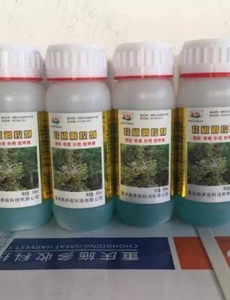 花椒调控剂